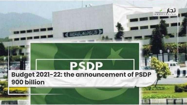Budget-2021-22-the-announcement-of-PSDP-900-billio