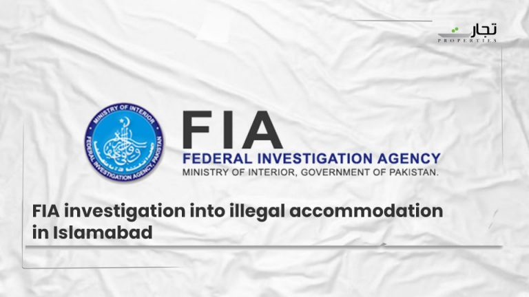 FIA-investigation-into-illegal-accommodation-in-Islamabad
