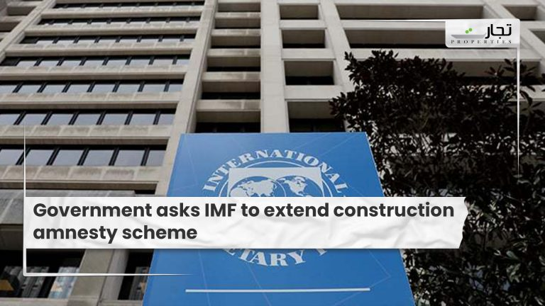 Government-asks-IMF-to-extend-construction-amnesty-scheme