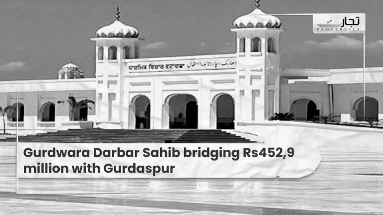 Gurdwara-Darbar-Sahib-bridging-Rs4529-million-with-Gurdaspur