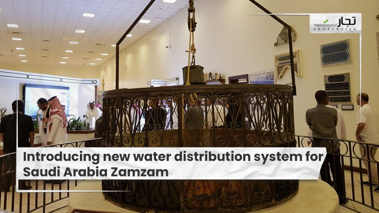 Introducing-new-water-distribution-system-for-Saudi-Arabia-Zamzam-1