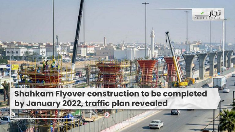 Shahkam-Flyover-construction-to-be-completed-by-January