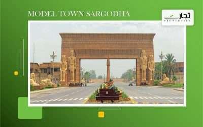Model Town Sargodha