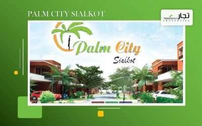 Palm City Sialkot