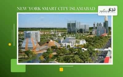 New York Smart City Islamabad
