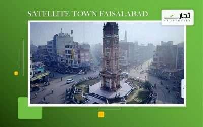 Satellite Town Faisalabad