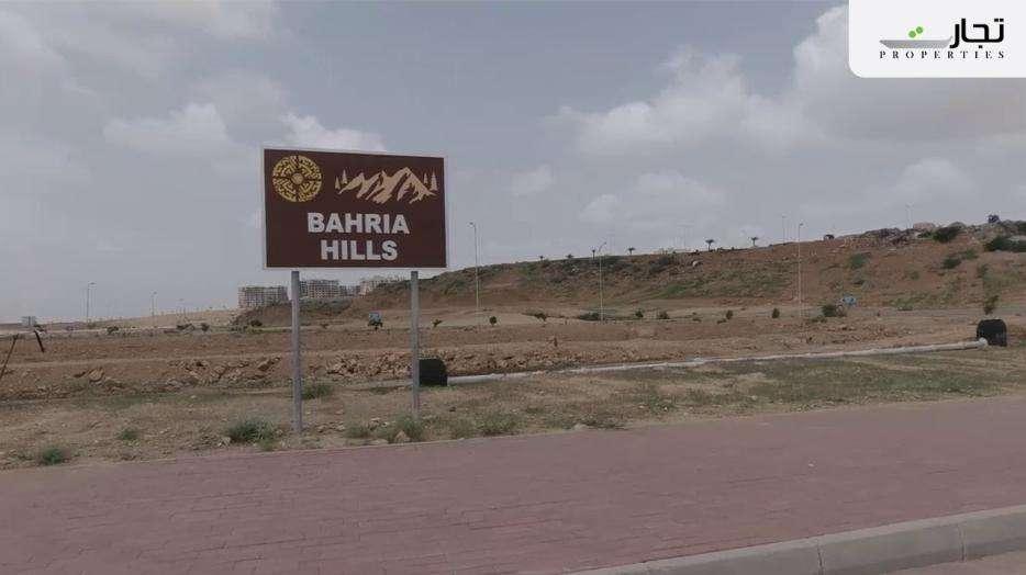 Developmental Work in Bahria Hills Islamabad