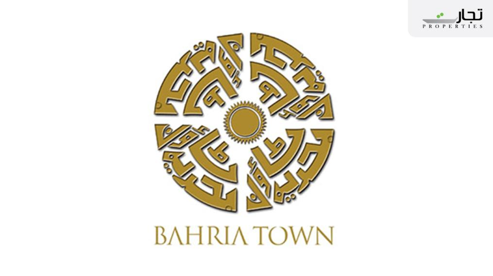 Bahria Hills Islamabad Owners & Developers: