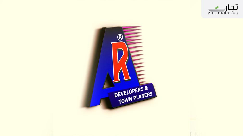 Al Rehman Garden Owners and Developers