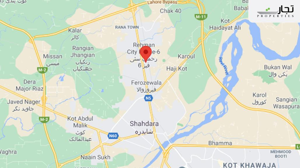 Nearby Landmarks & Places of Al Rehman Garden