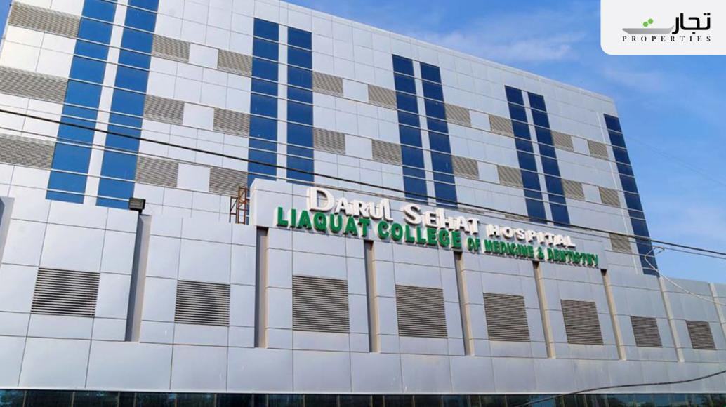 Gulistan-e-Jauhar nearby hospitals