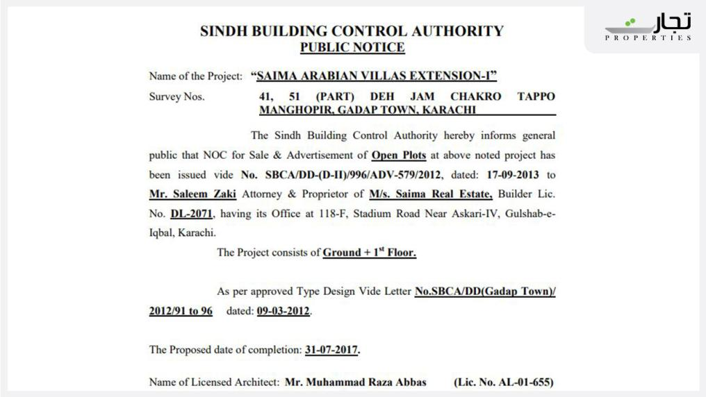 Saima Arabian Villas NOC