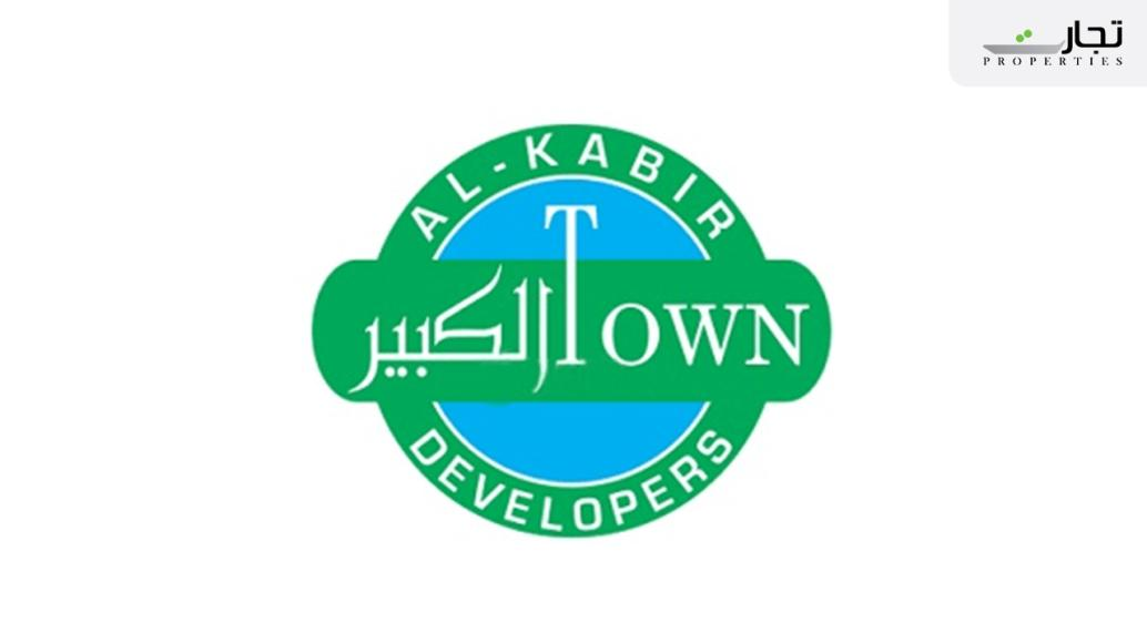 Al Kabir Town Lahore Owners and Developers