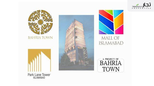 Mall of Islamabad Owners & Developers