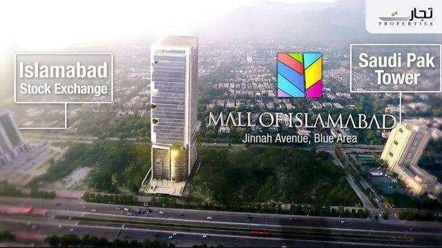 Mall of Islamabad Location