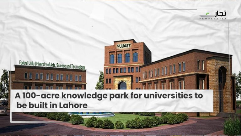A-100-acre-knowledge-park-for-universities-to-be-built-in-Lahore
