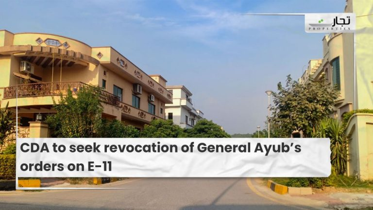 CDA-to-seek-revocation-of-General-Ayubs-orders-on-E-11