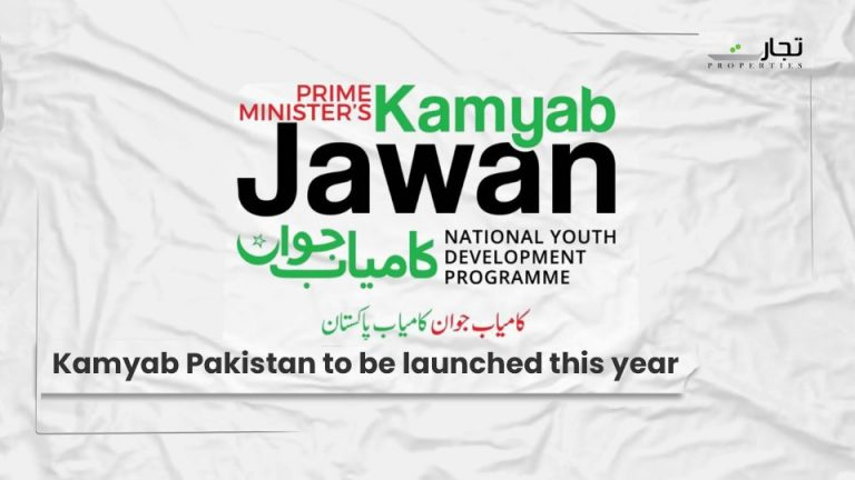 Kamyab-Pakistan-to-be-launched-this-year