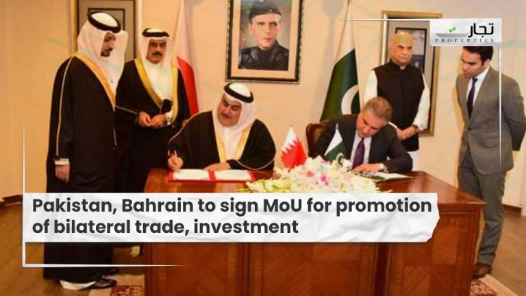 Pakistan-Bahrain-to-sign-MoU-for-promotion-of-bilateral-trade-investment