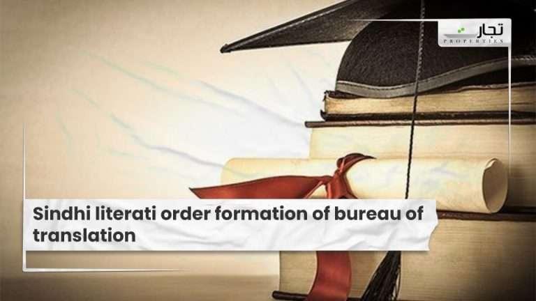 Sindhi-literati-order-formation-of-bureau-of-translation