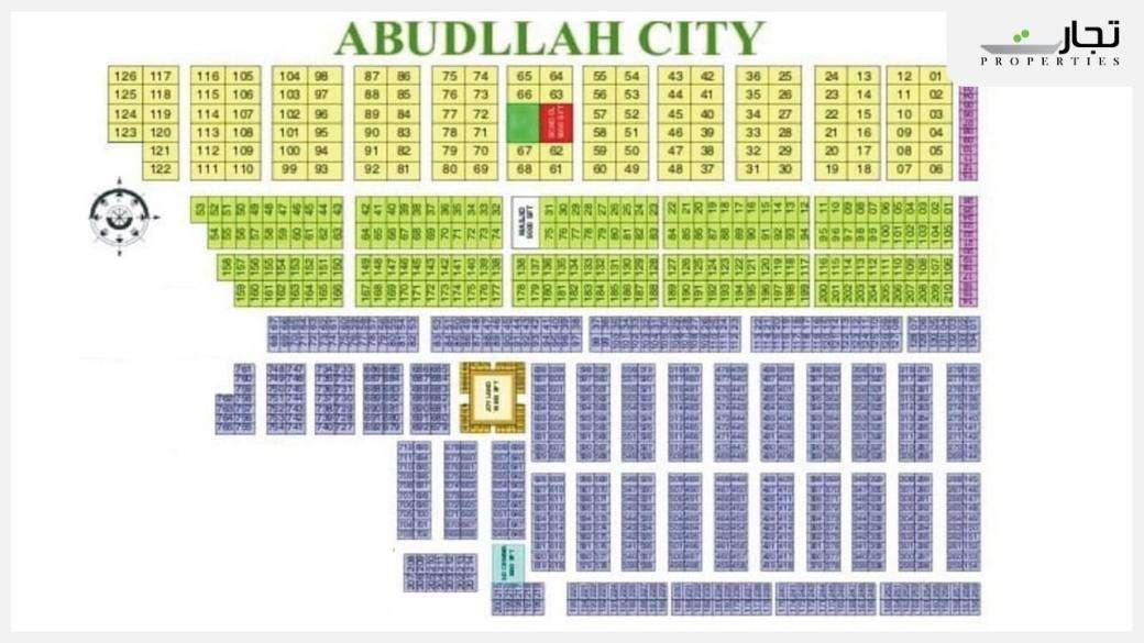 Abdullah City Islamabad Masterplan