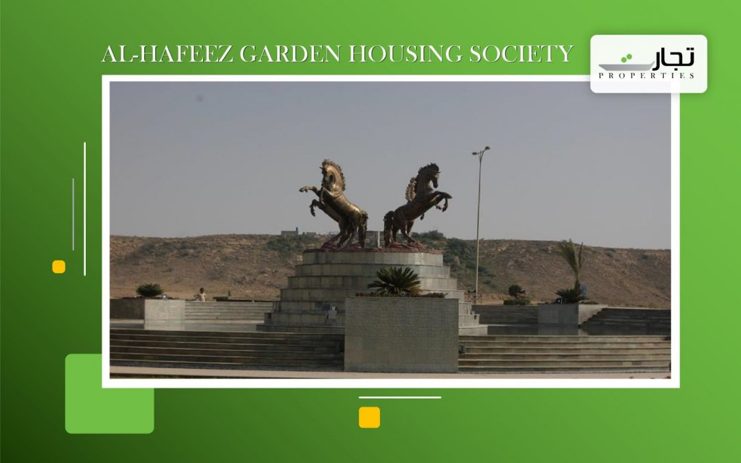 Al Hafeez Garden Housing Society Lahore