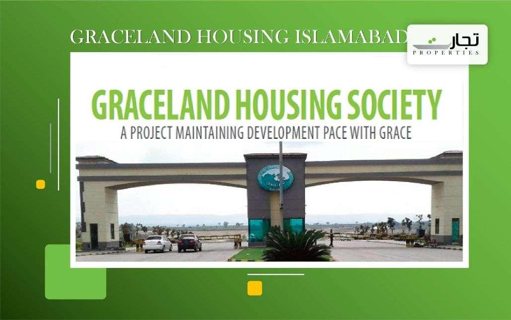 Graceland Housing Islamabad