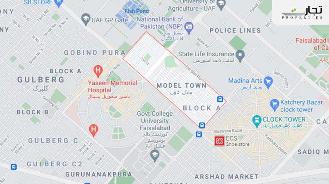 Model Town Faisalabad Landmarks & Places