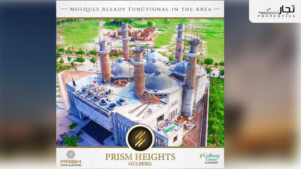Mosques in prism height
