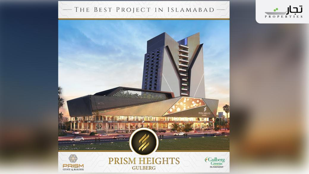 Prism Heights Islamabad