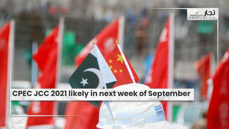 CPEC-JCC-2021-likely-in-next-week-of-September