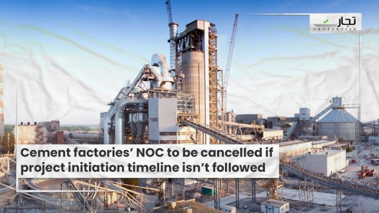 Cement-factories-NOC-to-be-cancelled-if-project-initiation-timeline-isnt-followed