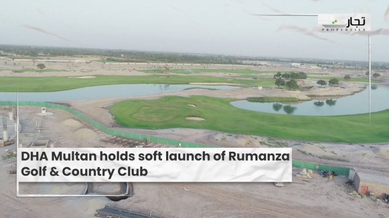 DHA-Multan-holds-soft-launch-of-Rumanza-Golf-Country-Club