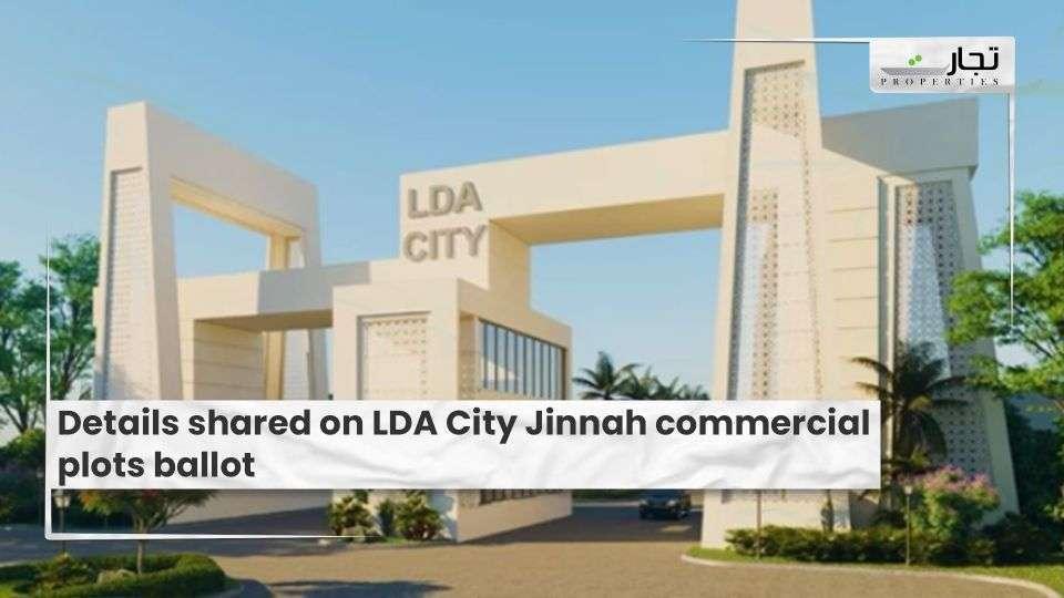 Details shared on LDA City Jinnah commercial plots ballot