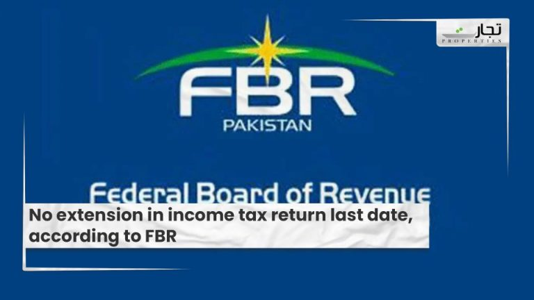 No-extension-in-income-tax-return-last-date-according-to-FBR