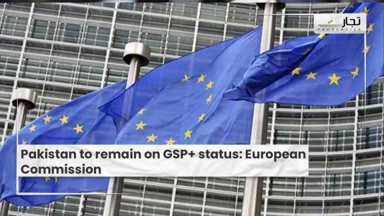 Pakistan-to-remain-on-GSP-status-European-Commission