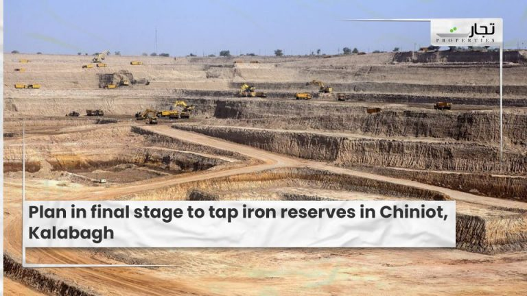 Plan-in-final-stage-to-tap-iron-reserves-in-Chiniot-Kalabagh
