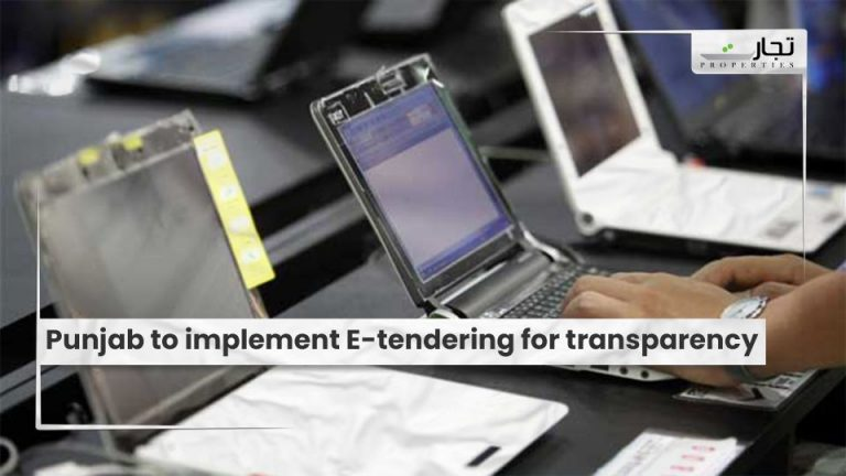 Punjab-to-implement-E-tendering-for-transparency