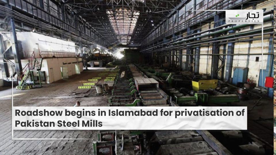 Roadshow-begins-in-Islamabad-for-privatisation-of-Pakistan-Steel-Mills