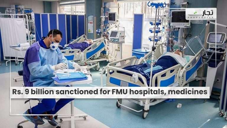 Rs.-9-billion-sanctioned-for-FMU-hospitals-medicines