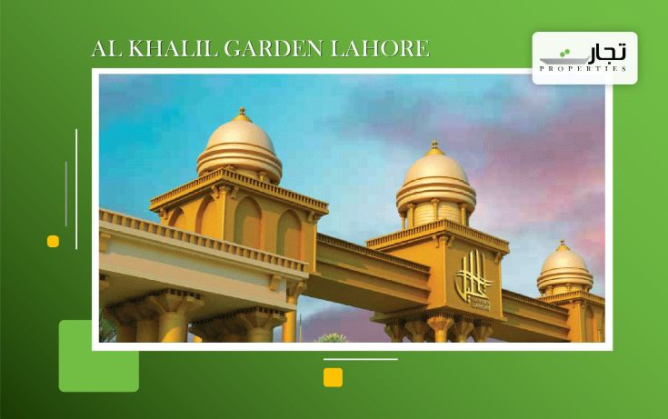 Al Khalil Garden Lahore