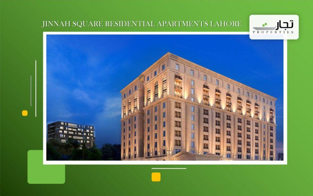 Jinnah Square Residential Apartments Lahore