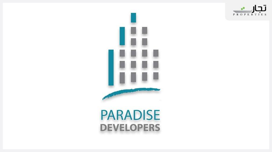 Paradise City Nowshera Developers & Owners