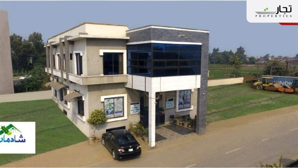 Shadman Enclave Lahore Houses for Sale