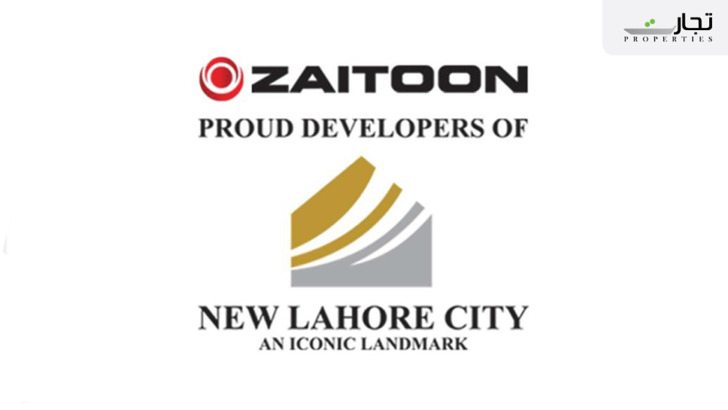 New Lahore City Developers and Owners