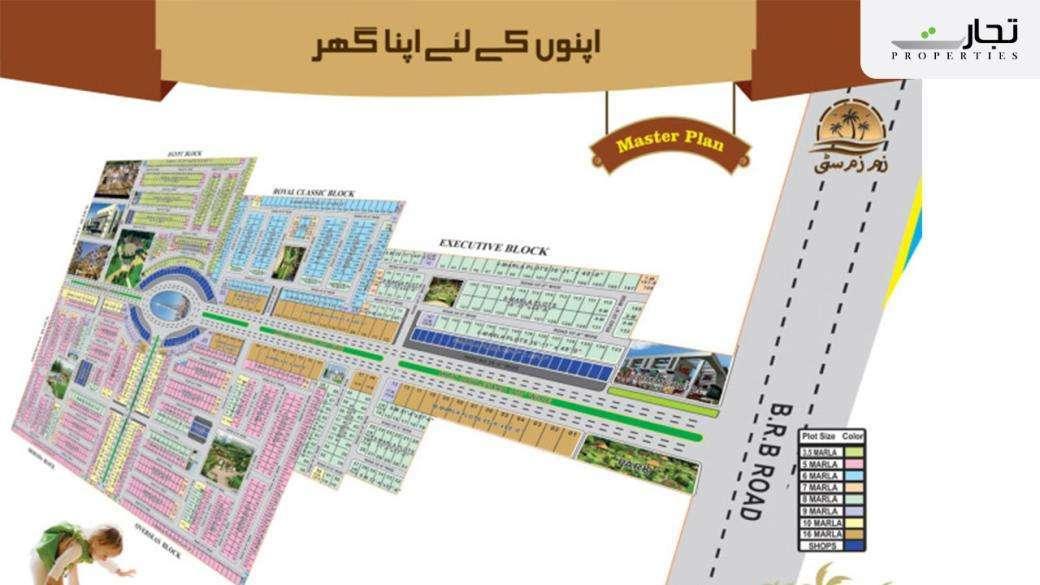Zam Zam City Lahore Masterplan