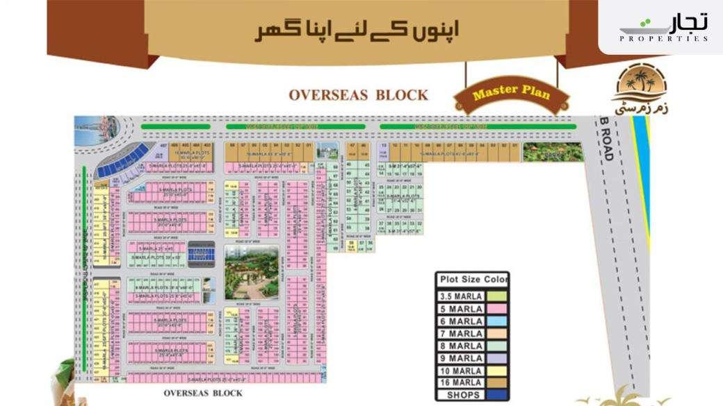 Zam Zam City Overseas Block