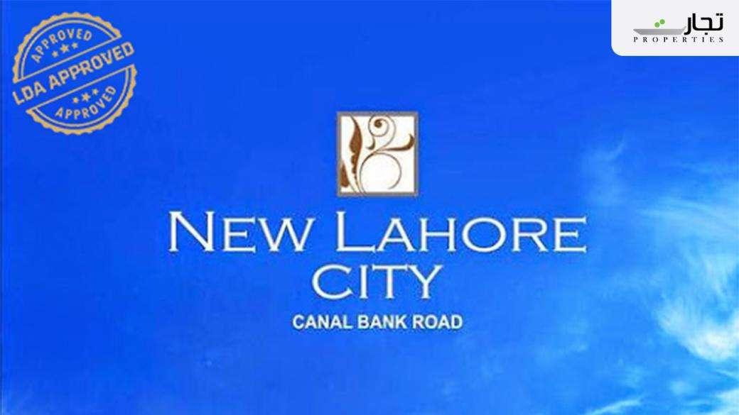 New Lahore City NOC
