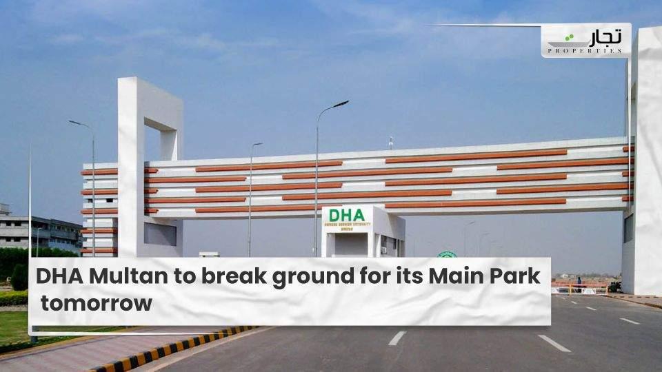 DHA-Multan-to-break-ground-for-its-Main-Park-tomorrow