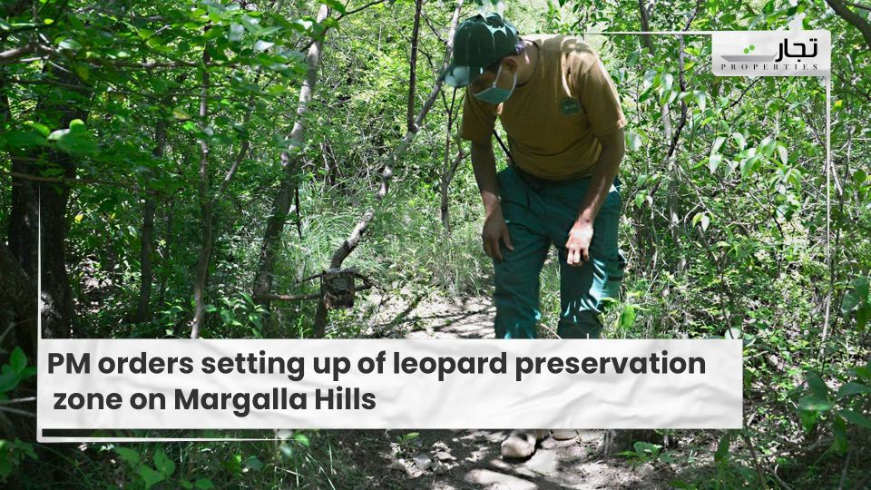 PM-orders-setting-up-of-leopard-preservation-zone-on-Margalla-Hills